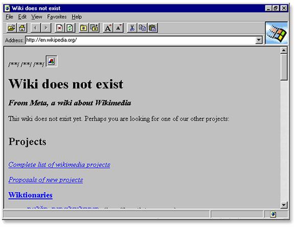 No existe Wikipedia