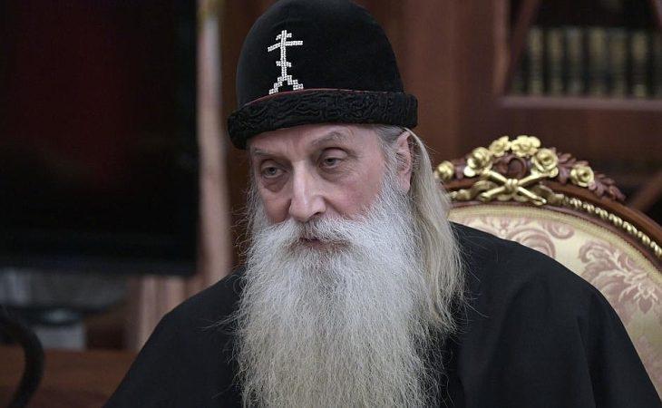 Metropolitan Kornily gay barba
