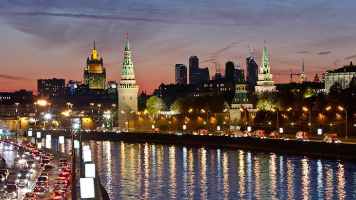 Rusia 2050