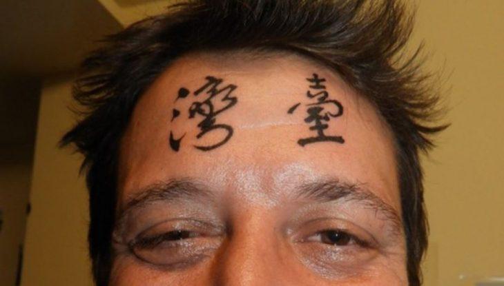 Se tatuó en Taiwán