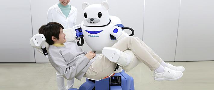 Enfermeras robots