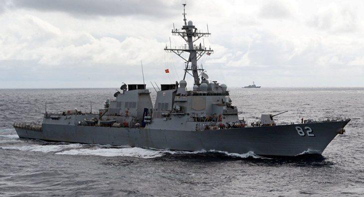 Barco militar de Estados Unidos