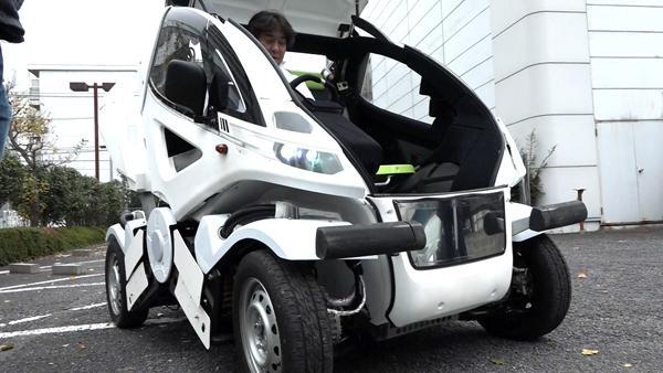 Earth-1 auto transformer