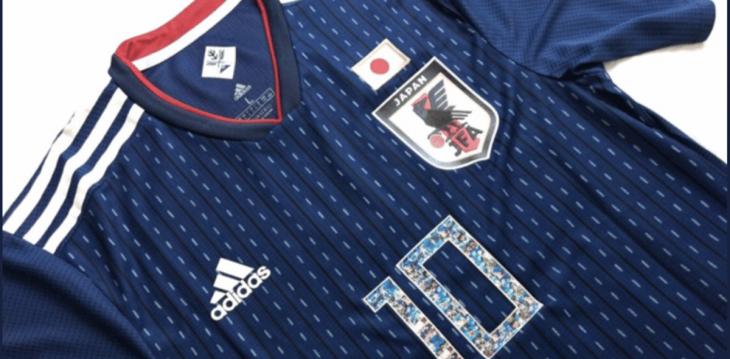 Jersey de la Selección de Japón