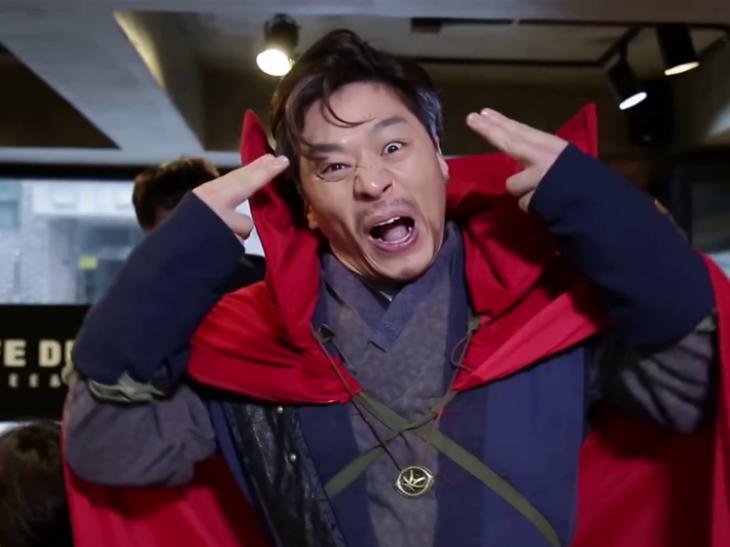 Dr. Strange coreano