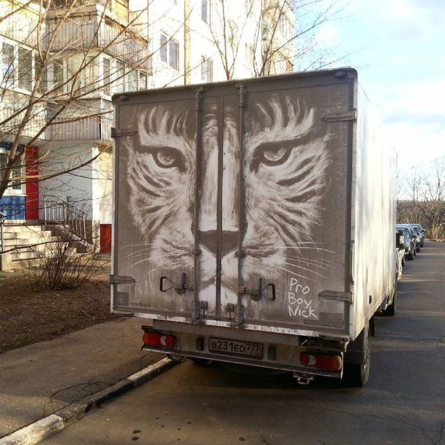 Dibujo en tierra de tigre