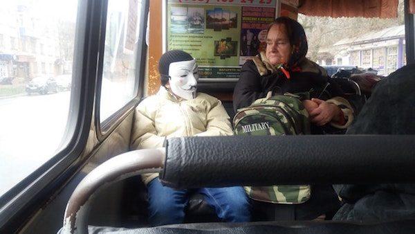 Cosas raras Rusia anonimus