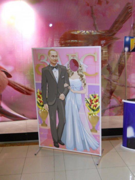 Cosas raras Rusia putin