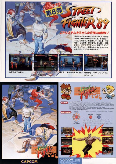 Street Fighter 89