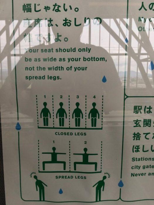 Japón asientos