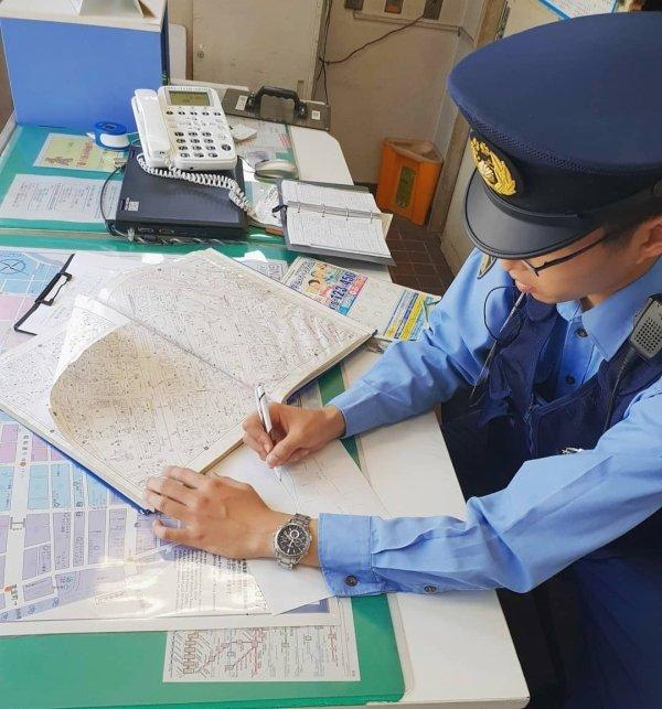 Japón policia
