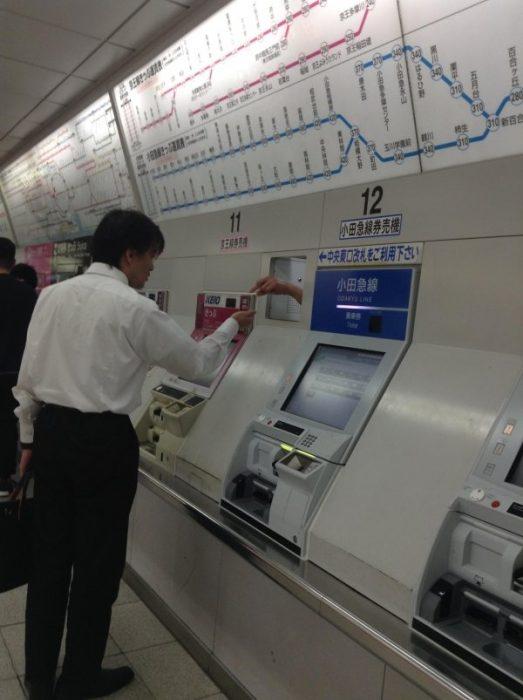 Japón cambio