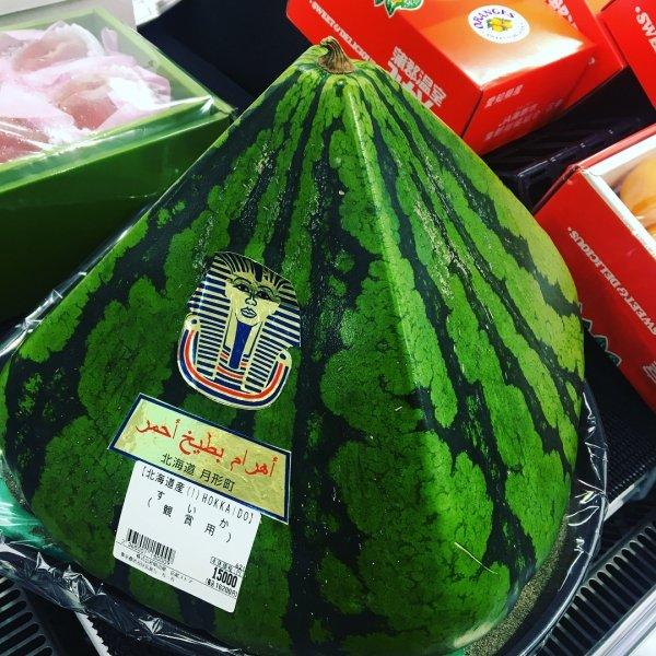 Japón sandia