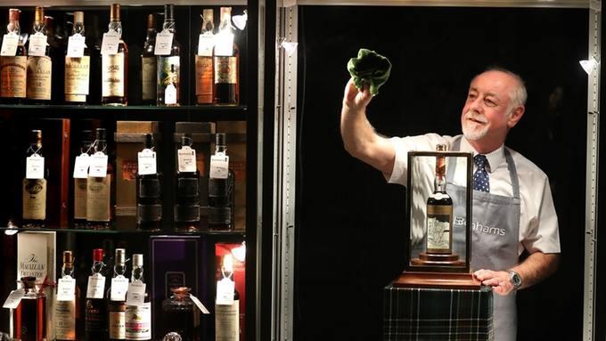 botella whisky Macallan