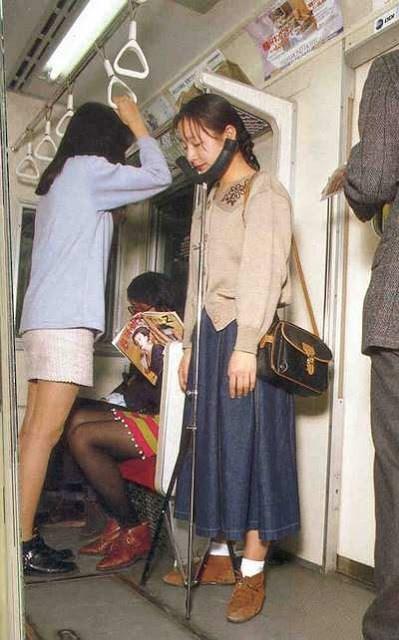 Inventos japón barbilla