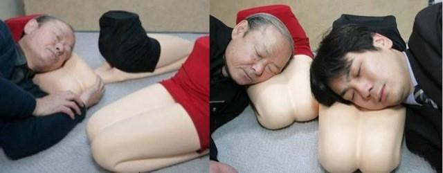 Inventos japón almohada novia