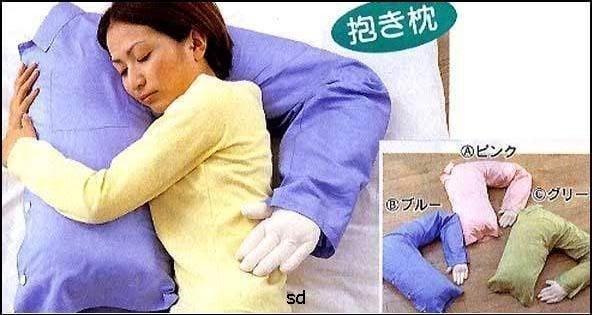 Inventos japón almohada novio