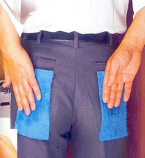 Inventos japón pantalones