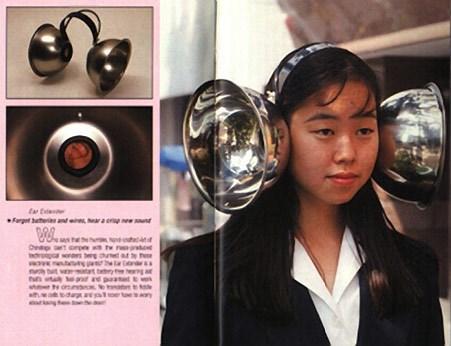 Inventos japón amplificador