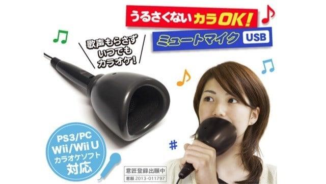 Inventos japón karaoke
