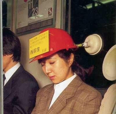 Inventos japón casco