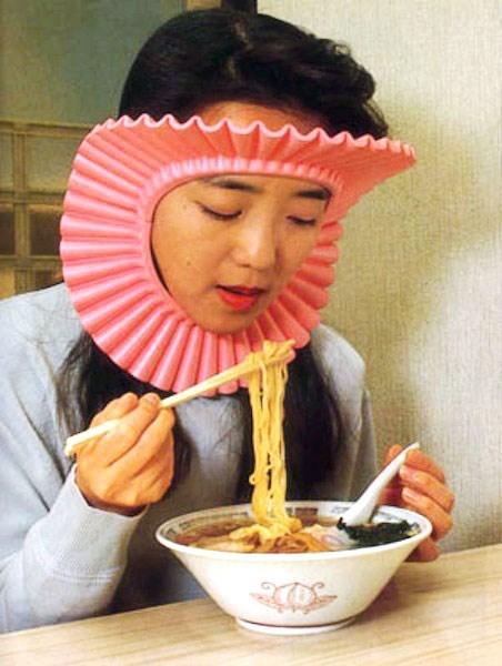 Inventos japón protector