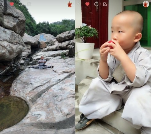 Qi niño shaolin