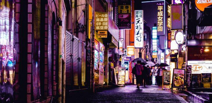 japoneses desaperecen
