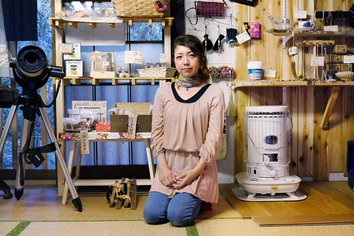 casa gratis japón