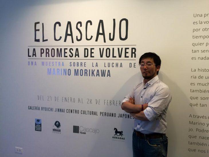 Marino Morikawa laguna cascajo