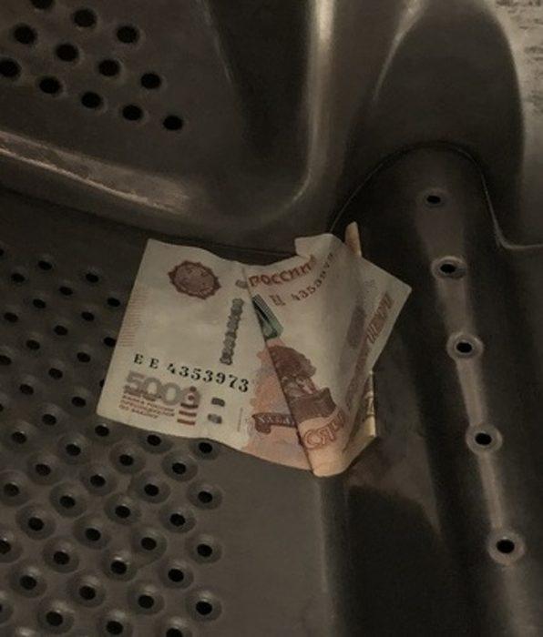 gente con suerte dinero