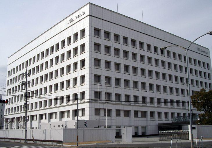 Oficina de Nintendo