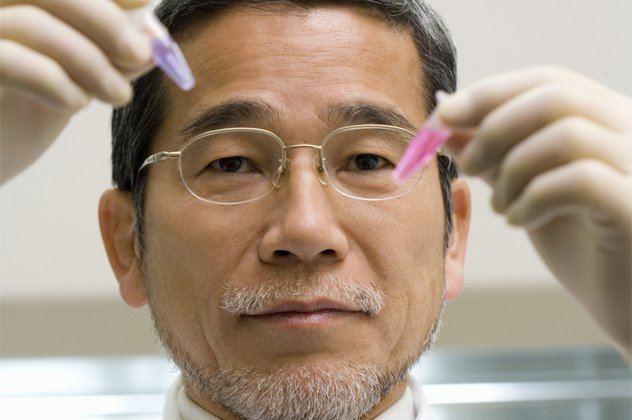 Yoshitaka Fujii,