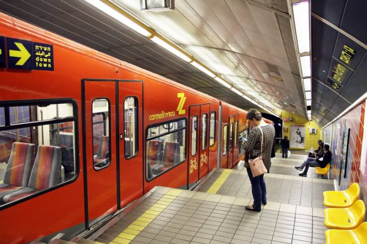 metro haifa
