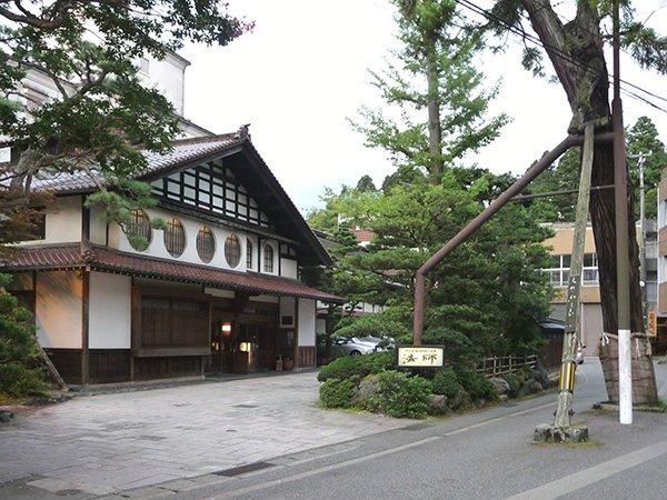 Hōshi Ryokan