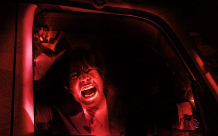 casa de terror en auto