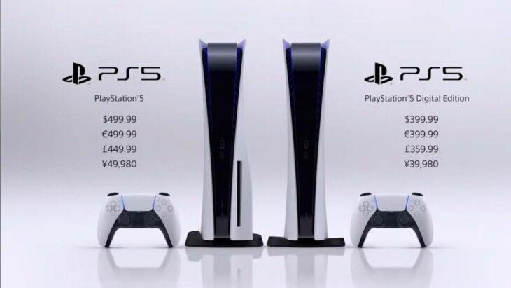 precios ps5